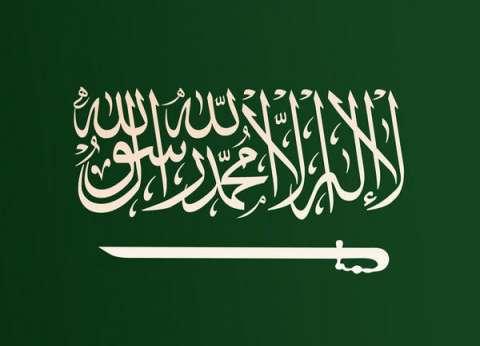 عاجل| السعودية تدعو مواطني المملكة في ميونيخ للبقاء في أماكن آمنة