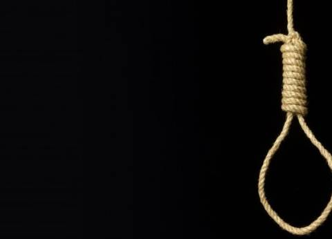 الإعدام شنقا لعاطل قتل عاملا في الخليفة