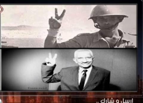 صاحب علامة النصر في حرب أكتوبر: مجند فقد نصف جسمه وطلب استكمال الحرب