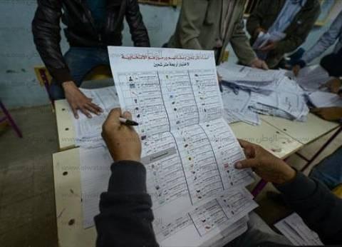 """تقدم """"جهجهة"""" مرشح """"المصريين الأحرار"""" و""""مرعى"""" و""""حب مصر"""" في لجنتين بالمحلة"""