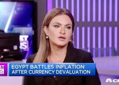 سحر نصر: الاستثمار الأجنبي المباشر ارتفع في مصر بنسبة 26%
