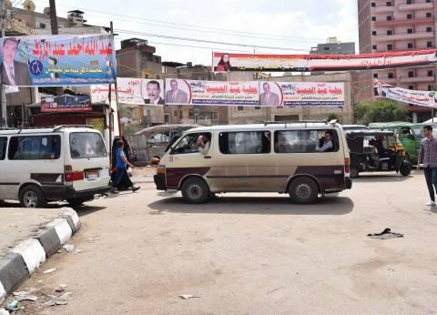 انطلاق الانتخابات المعادة على مقعد «عكاشة» بالدقهلية.. وتحذيرات من «المال السياسى»