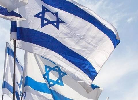 عاجل| إسرائيل تأمر القنصل التركي العام في القدس بمغادرة البلاد