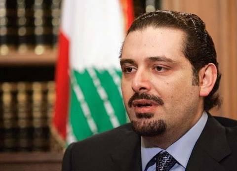 الحريري يدين اعتداءات بروكسل ويطالب بتعاون دولي فعال لمواجهة الإرهاب