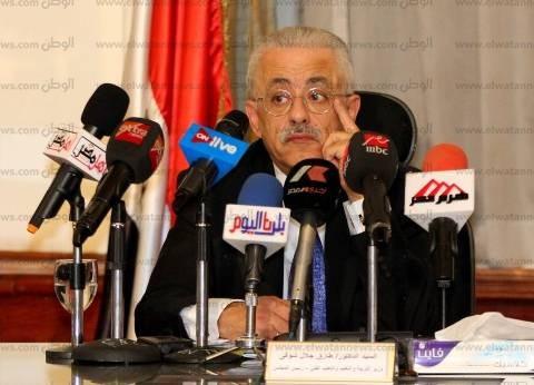 وزير التربية والتعليم يدين الحادث الإرهابي بالمنيا