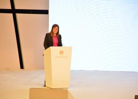 وزيرة التخطيط: خطة شاملة للإصلاح الإداري من 4 محاور أساسية