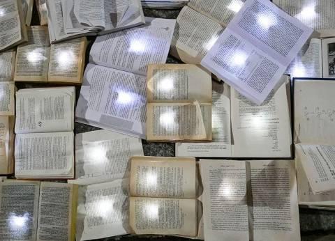 """""""دوار الكتب"""" موقع إلكتروني لـ""""طلاب القاهرة"""".. """"ليه تشتري كتاب لما ممكن تستعيره"""""""