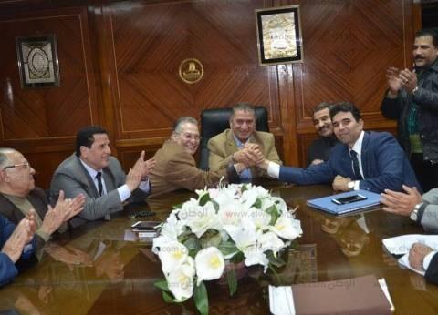 بالصور| توقيع بروتوكول لنقل أصول مركز أورام كفر الشيخ لوزراة الصحة