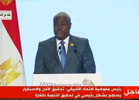 """رئيس مفوضية الاتحاد الإفريقي يوضح شرطين لازدهار """"القارة السمراء"""""""
