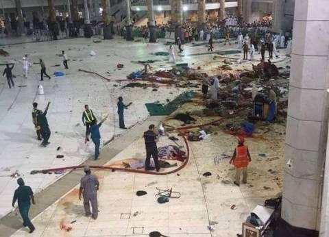 ارتفاع ضحايا سقوط رافعة بالحرم المكي إلى 107 قتيل و238 مصابا