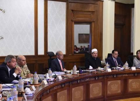 """""""الوزراء""""يوافق على تعديلات تشكيل المجلس الأعلى للحوار المجتمعي"""