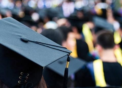 """""""التعليم العالي"""" تعلن عن منح دراسية مقدمة من منظمة التعاون الإسلامي"""