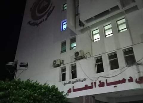 حملة للتفتيش على المستشفيات ووحدات طب الأسرة في دمياط