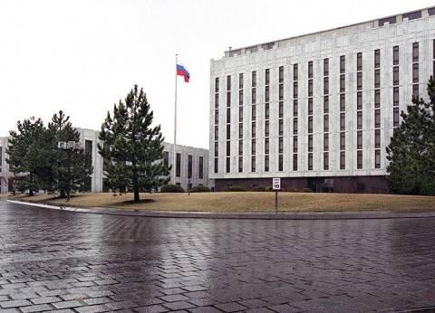 موسكو تحتج على الحكم بسجن مواطنة روسية في الولايات المتحدة
