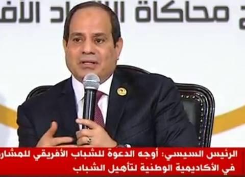 """السيسي للشباب: """"محتاجينكم معانا لو عاوزين نواجه التطرف"""""""