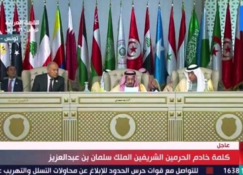 الملك سلمان: متفائل بمستقبل واعد للأمة العربية