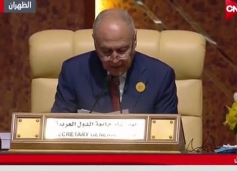 أبوالغيط: التوافق والتناغم يعيد للعرب تأثيرهم ويمنع التدخلات الخارجية