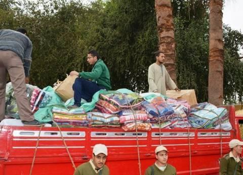 """توزيع 2500 بطانية ضمن مبادرة """"مصر عمرها ما تبات بردانة"""" في المنوفية"""