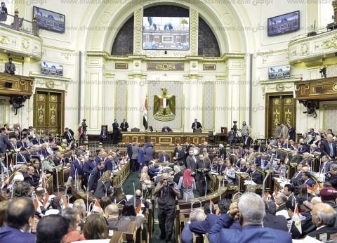 quotالنوابquot يوافق على مجموع مواد قانون الثروة المعدنية