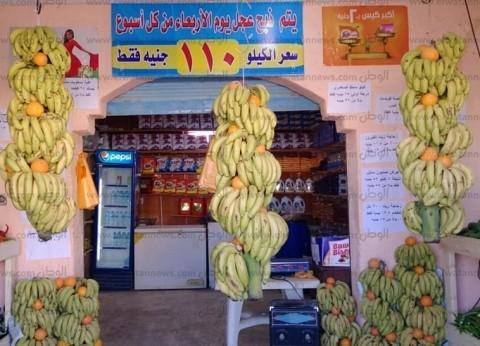 بالصور| افتتاح منفذ لبيع اللحوم والسلع بأسعار مدعمة في رأس سدر