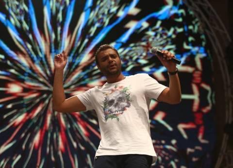 إلغاء حفل المطرب رامي صبري في بني سويف