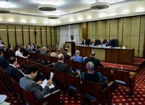 """""""تشريعية النواب"""" توصي بصرف 805 ملايين جنيه لـ""""صندوق القضاة"""" سنويا"""