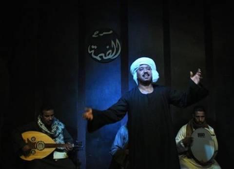"""الخميس.. محمد الإدفاوي يقدم """"الكف الأسواني"""" على مسرح """"الضمة"""""""