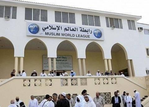 رابطة العالم الإسلامي تدين تفجيرات سريلانكا الإرهابية