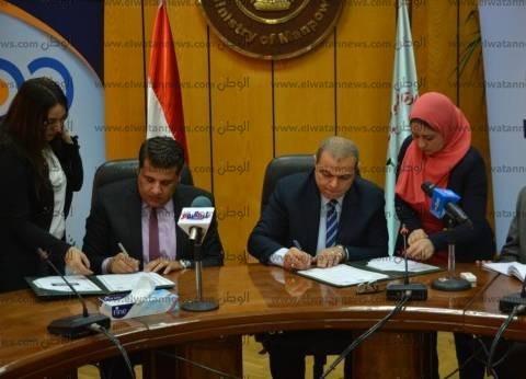 """وزير القوى العاملة يوقع بروتوكول تعاون مع """"مصر الخير"""""""