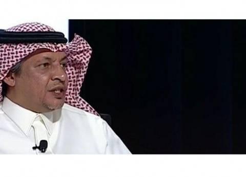"""7 معلومات عن وزير الاقتصاد السعودي الجديد.. خبرته 17 عاما وترأس """"HSBC"""""""
