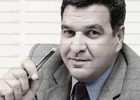 محمد مرعي نائبا لرئيس مدينة أبو المطامير في البحيرة