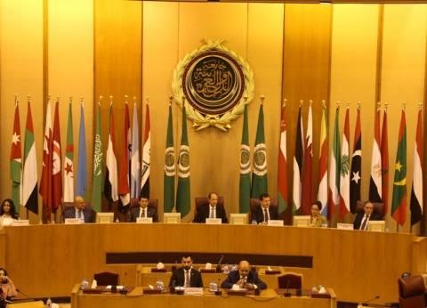 الجامعة العربية تنوه بجدية الإجراءات السعودية بالتعامل مع قضية خاشقجي