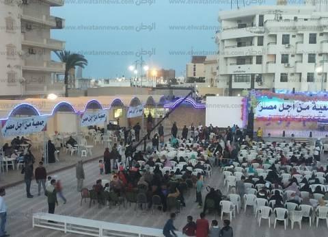 """""""من أجل مصر"""" بكفر الشيخ تشارك بـ1000 شاب في احتفالات """"30 يونيو"""""""