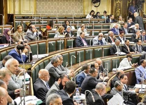 """بعد أزمة طاحنة.. البرلمان يتخذ الإجراءات القانونية ضد """"نواب متجاوزين"""""""