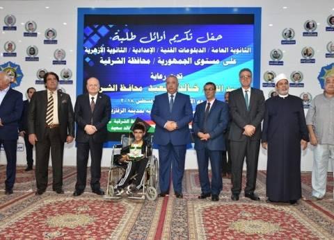 محافظ الشرقية يكرم المتميزين من متحدي الإعاقة