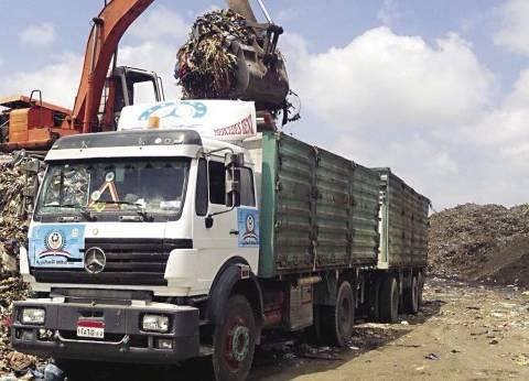 """رئيس مدينة أشمون: رفع نحو 105 طن قمامة ضمن مبادرة """"حلوة يا بلدي"""""""