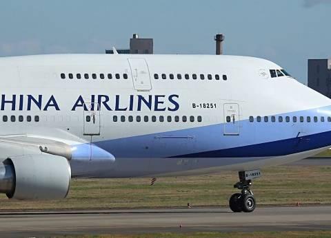الخطوط الجوية الصينية تستأنف الرحلات بين بكين وبيونج يانج