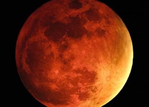 """بدء الخسوف الجزئي لـ""""القمر الدموي"""""""