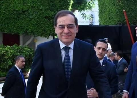 وزير البترول يبحث مع مسؤول فرنسي الفرص الاستثمارية في مصر