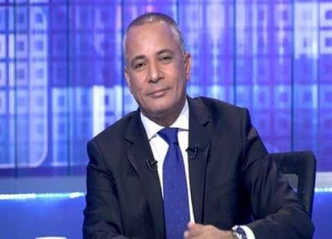 أحمد موسى: quotليه منشوفش الدوري المصري زي البريميرليج؟quot