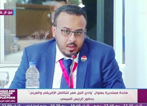 """""""المؤتمر الوطني السوداني"""": اتفاقات مصر والخرطوم أحدثت تكاملا بالمنطقة"""