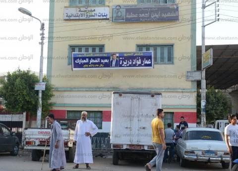 «السرو».. الدراسة حتى «المغرب».. والأهالى يستنجدون: «عايزين مدارس»