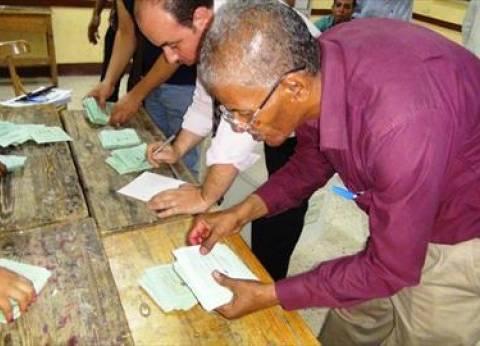 """""""الجبهة المصرية"""" تتصدر لجنة 50 بالزنيقة في الأقصر"""