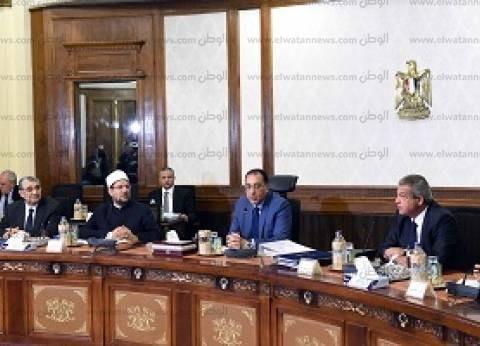 مجلس الوزراء يدرج الهيئة القومية لسلامة الغذاء بخطة التنمية الاقتصادية