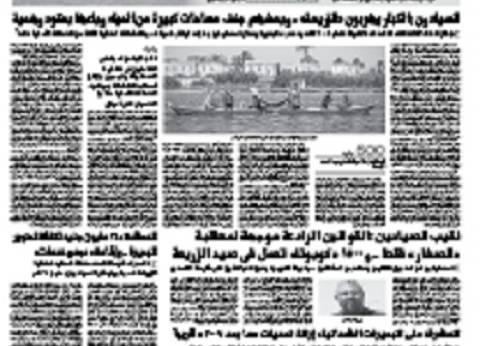 استجابة لـ«الوطن»: 350 مليون جنيه لاستكمال تطهير بحيرة البرلس.. ودعم «المسطحات» بـ«لانشين»
