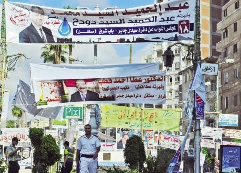 الإسكندرية: مرشحو «الرمل» يستأنفون الدعاية