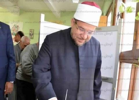 وزير الأوقاف: المصريون ردوا الجميل للسيسي بانتخابهم له