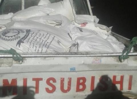 ضبط سيارة نقل محملة بـ1500 كيلو جرام دقيق بلدي مدعم بالفيوم