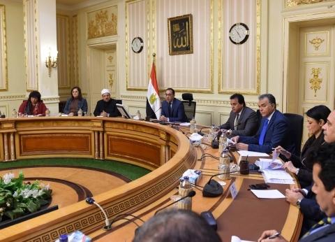 إنفوجراف  «الوزراء» يسلط الضوء على أحدث جوانب التعاون بين مصر وفرنسا