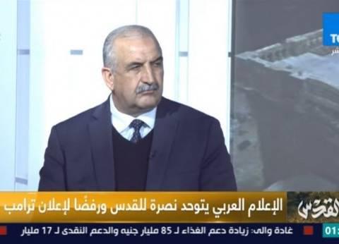 نائب محافظة القدس: قرار ترامب المشؤوم ظالم ومعتدي وغريب